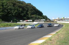 Circuit de pilotage